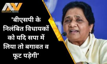 Mayawati, UP