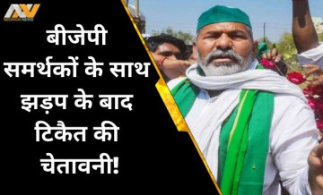 ghazipur border, farmers-bjp clash