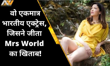 aditi govitrikar, mrs world
