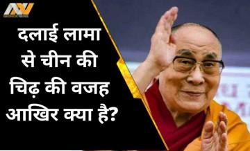 dalai lama, china