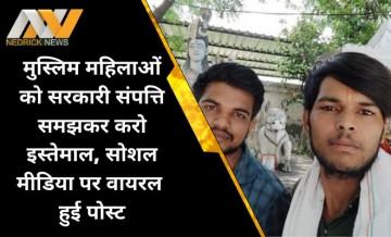 Kunal Sharma, Viral post