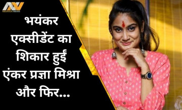 एक्सीडेंट में बाल-बाल बचीं Bharat Samachar की एंकर प्रज्ञा मिश्रा, बोलीं- आपका प्यार बना मेरे लिए सुरक्षा कवच