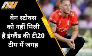 PAK VS ENG, T20 Series