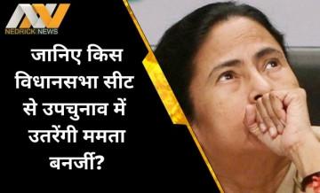 Mamata Banerjee, WB by election