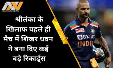 Shikhar Dhawan, IND VS SL