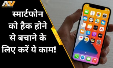 phone hack, tips