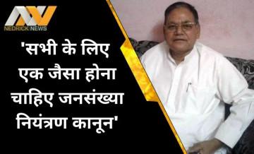 Ram Lallu Vaishya, BJP