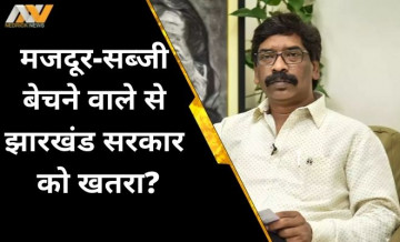 jharkhand politics, hemant soren government