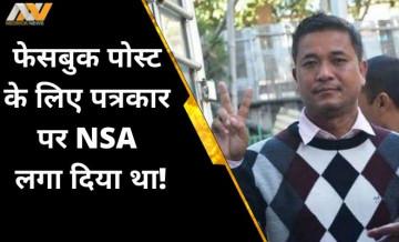 manipur, Journalist kishorechandra wangkhem