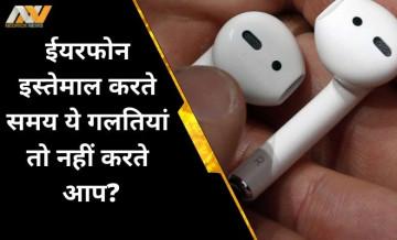 earphone death, rajashthan