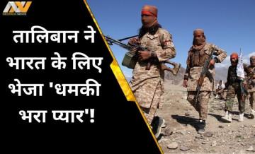 taliban, india