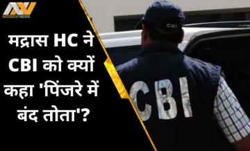 cbi, madras high court