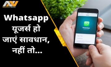 whatsapp, version