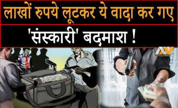 ghaziabad, robbery case
