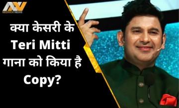 Manoj Muntashir, Teri Mitti