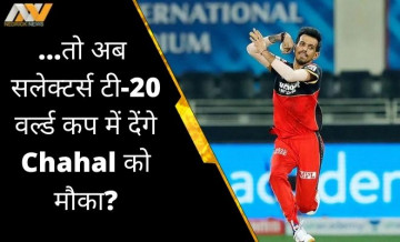 t20 world cup, chahal