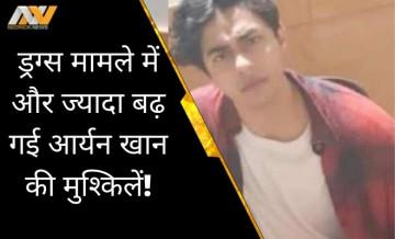aryan khan, arrest