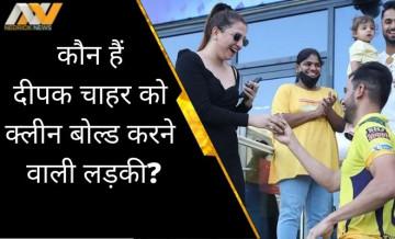 deepak chahar, propose