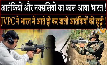 आतंकियों की खैर नहीं: UP Police को मिलेगा ये खास हथियार, जो एक मिनट में दाग सकता है 800 गोलियां!