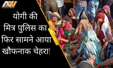 खाकी फिर हुई शर्मसार! अब बुलंदशहर में पुलिसकर्मियों ने ई-रिक्शा चालक को बेरहमी से पीटा, हुई मौत