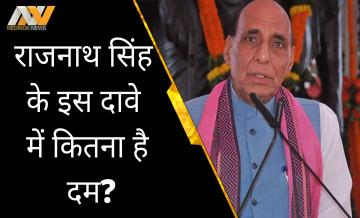 छिड़ी बहस: क्या सच में गांधी जी के कहने पर ही सावरकर ने अंग्रेजों से आगे लगाई थी दया याचिका?