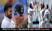 India vs Australia 3rd Test, IND vs AUS 3rd Test