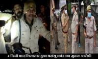 UP Budaun Gangrape, Uttar Pradesh Gang Rape such like Nirbhaya