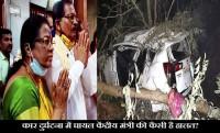 Shripad Naik injured in Karnataka road accident, Union Minister Shripad Naik injured