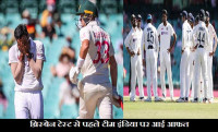 Indian Team Injury, Ind vs aus 4th test