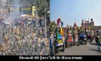 farmers tractor rally, delhi police