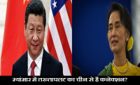 myanmar coup, myanmar india