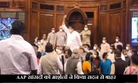 AAP MPs suspended, Rajya Sabha