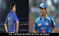 Sachin Tendulkar, IPL