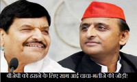 Shivpal Yadav and Akhilesh Yadav, UP Election 2022