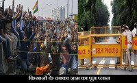 Farmers chakka jam plan, farmers protest