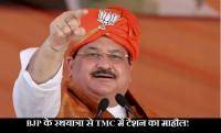 JP Nadda, West Bengal Election