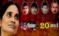 nirbhaya rape case, nirbhaya case timeline