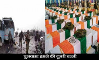 2nd anniversary of pulwama attack, pulwama attack