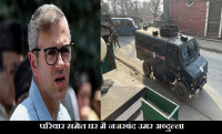omar abdullah house arrest, pulwama attack