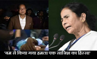 Mamata Banerjee, West Bengal Election