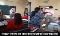 udit rai viral video, delhi aap government