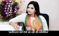 Pamela Goswami, West Bengal Election