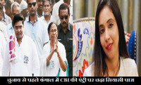 bengal politics, rujira narula banerjee
