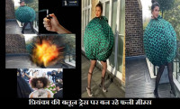 priyanka green dress, priyanka green dress memes