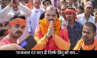 Akhtarul Iman, Bihar Politics