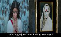 gangubai kathiawadi, alia bhatt