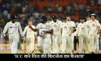 IND vs ENG, Ahmedabad Test