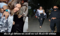 deepika bag, deepika news