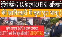 GDA officer Govind Singh, Ghaziabad news