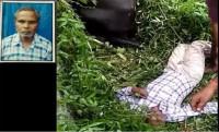 uttar pradesh news, high tension current